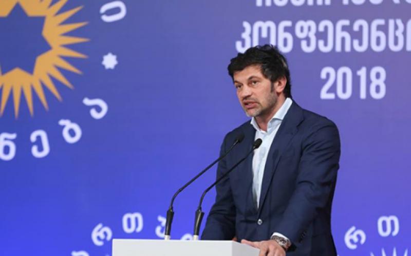 """კახა კალაძემ ,,ქართული ოცნების"""" მაჟორიტარობის კანდიდატის, ლადო კახაძის წარდგენისას მთაწმინსის რაიონის ისტორიულ მნიშვნელობასა და სამომავლოდ ეკონომიკური პოტენციალის მაქსიმალურ ათვისებაზე ისაუბრა."""