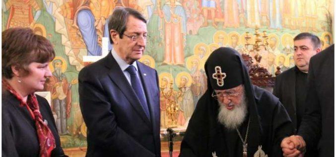 სრულიად საქართველოს კათოლიკოს-პატრიარქმა კვიპროსის პრეზიდენტსა და მის მეუღლეს უმასპინძლა