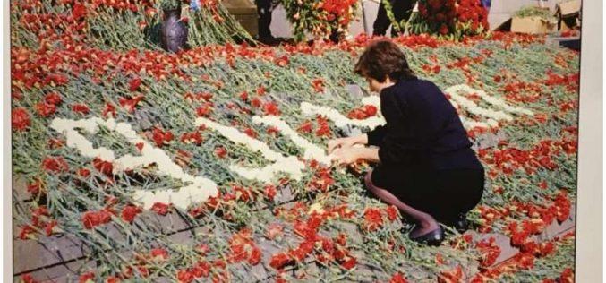 1989 წლის 9 აპრილიდან ზუსტად 30 წელი სრულდება.