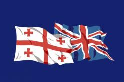 """""""დიდი ბრიტანეთის პარლამენტი მტკიცედ უჭერს მხარს საქართველოს ტერიტორიულ მთლიანობას საერთაშორისოდ აღიარებული საზღვრების ფარგლებში"""""""