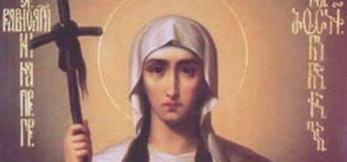 1 ივნისს საქართველოს მართლმადიდებლური ეკლესია წმინდა ნინოს საქართველოში შემოსვლას აღნიშნავს