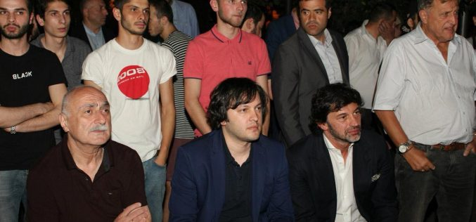 ლადო კახაძე პარტიის ლიდერებთან ერთად ჩემპიონთა ლიგის ფინალური მატჩის რეპორტაჟს დაესწრო