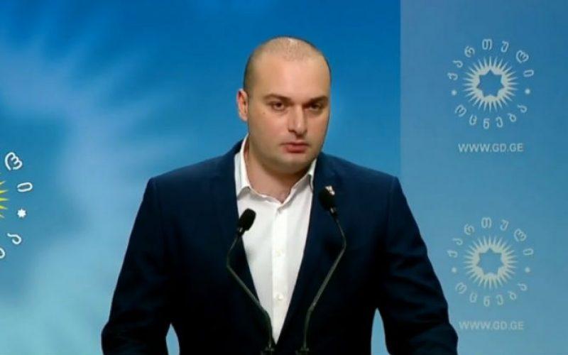 მამუკა ბახტაძე: მნიშვნელოვანია, ჩვენმა ქვეყანამ მთელს მსოფლიოს დაანახოს, თუ რა ტიპის ტრანსფორმაციის ძალა აქვს ევროკავშირს