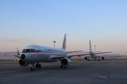 საქართველოს ავიაბაზარზე ოპერირება ავიაკომპანია AIR MALTA-მ დაიწყო.