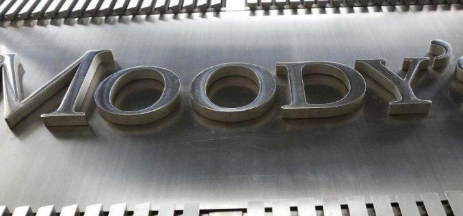 """მიმდინარე წლის 20 ივნისს, საერთაშორისო სარეიტინგო სააგენტო Moody's-მა """"ლიბერთი ბანკის"""" რეიტინგი B1-დან Ba3-მდე გაზარდა."""
