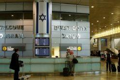 ისრაელი საკუთარ მოქალაქეებს საქართველოში ჩასვლისგან თავის შეკავებას ურჩევს