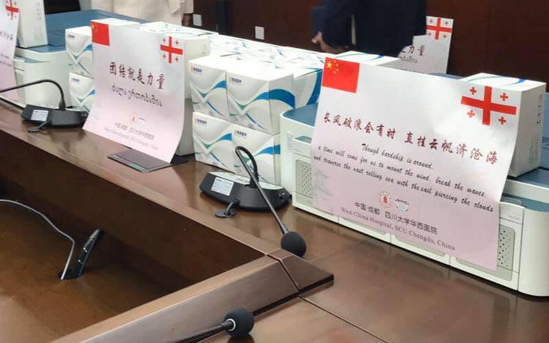ჩინეთის მიერ ნაჩუქარი სწრაფი ტესტები უკვე საქართველოშია