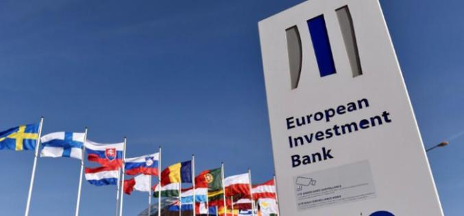 """ევროპის საინვესტიციო ბანკი მხარს უჭერს საქართველოს კორონავირუსის წინააღმდეგ ბრძოლაში – EIB გიორგი გახარიასთან შეხვედრას """"ტვიტერზე"""" ეხმაურება"""