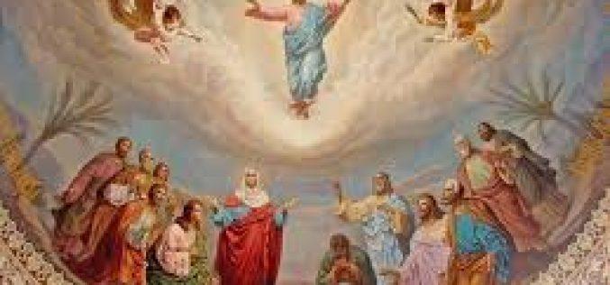 მართლმადიდებელი ეკლესია დღეს მაცხოვრის ამაღლებას ზეიმობს