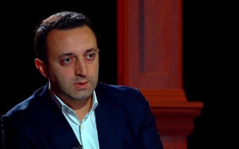 ირაკლი ღარიბაშვილი – მე პოლიტიკაში არ მოვსულვარ ქუჩიდან