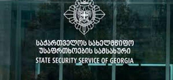 სახელმწიფო უსაფრთხოების სამსახურის სახელმწიფო უსაფრთხოების დეპარტამენტი საბოტაჟის ფაქტზე გამოძიებას აწარმოებს