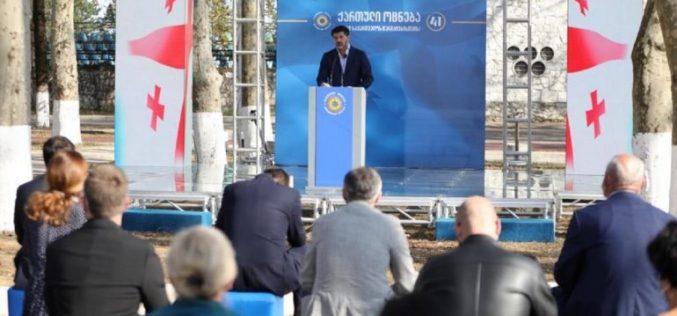 """კახა კალაძე – """"ქართულმა ოცნებამ"""" ადამიანის უფლებები ევროპულ სტანდარტებამდე აიყვანა"""