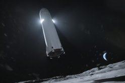 NASA-ს მთვარეზე კამერის განთავსება უნდა, რომ ხომალდის დაჯდომა გადაიღოს