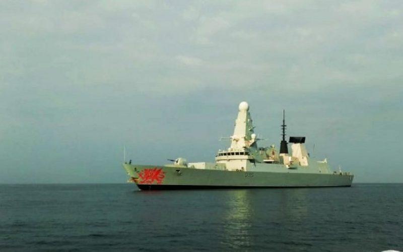 სანაპირო დაცვის დეპარტამენტი დიდი ბრიტანეთისა და ჩრდილოეთ ირლანდიის გაერთიანებული სამეფოს საზღვაო ძალების ხომალდს მასპინძლობს