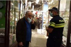 """პოლიცია აგრარული ბაზრებისა და ბაზრობების ტერიტორიებზე """"კოვიდ19""""-ის გავრცელების წინააღმდეგ რეკომენდაციების აღსრულების მონიტორინგს ახორციელებს"""