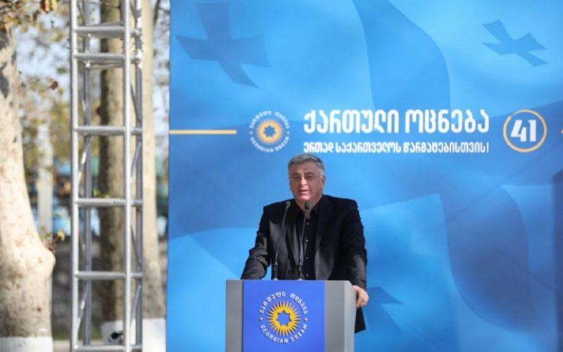 """ირაკლი ხახუბია: """"ქართული ოცნება"""" ეროვნულ ინტერესებსა და ევროპული დემოკრატიის იდეალებზე დაფუძნებული პარტიაა"""