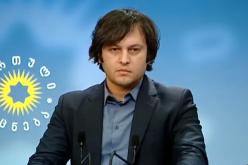 """ირაკლი კობახიძე: პარლამენტში მხოლოდ """"ქართული ოცნების"""" ყოფნა არ იქნება სწორი სურათი, მაგრამ ამაზე პასუხისმგებელი იქნება ოპოზიცია"""