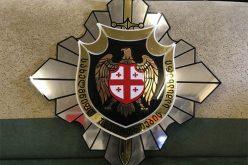 სუსში სახელმწიფო ხელისუფლების დამხობის ფაქტზე გამოძიება დაიწყო