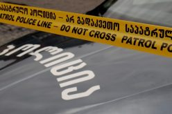 ქუთაისში მომხდარი ქურდობის ფაქტზე, პოლიციამ ორი პირი დააკავა