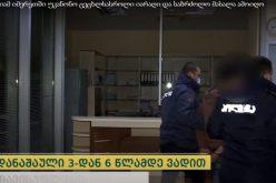 პოლიციამ იმერეთში ცეცხლსასროლი იარაღი და საბრძოლო მასალა ამოიღო