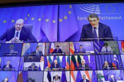 ევროკავშირის ლიდერები ვიდეოკონფერენციის რეჟიმში დღეს სამიტს გამართავენ