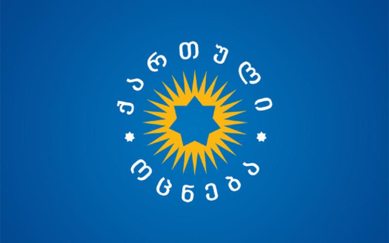 """NDI – გამოკითხულთა 23 პროცენტი მიიჩნევს, რომ მის შეხედულებებთან ყველაზე ახლოს """"ქართული ოცნებაა"""""""