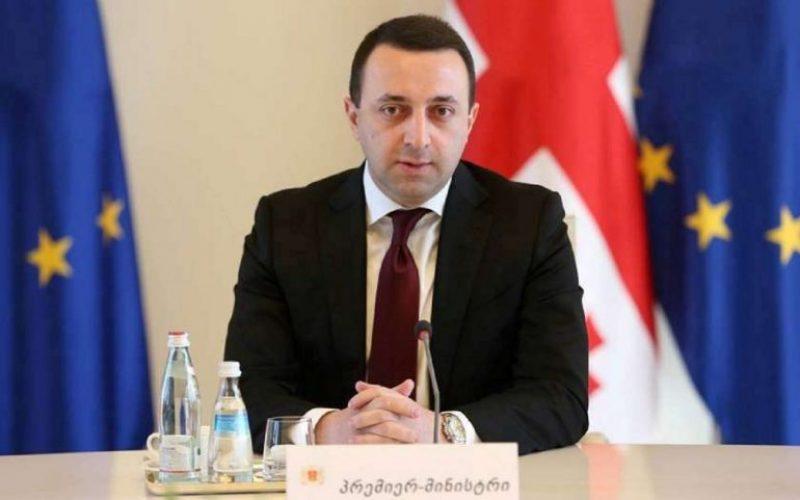ლატვიის პრემიერ-მინისტრი ირაკლი ღარიბაშვილს საქართველოს პრემიერ-მინისტრის თანამდებობაზე დანიშვნას ულოცავს