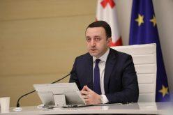ირაკლი ღარიბაშვილი – ჩვენ ვაგრძელებთ შრომას ევროკავშირის სრულუფლებიანი წევრობისთვის