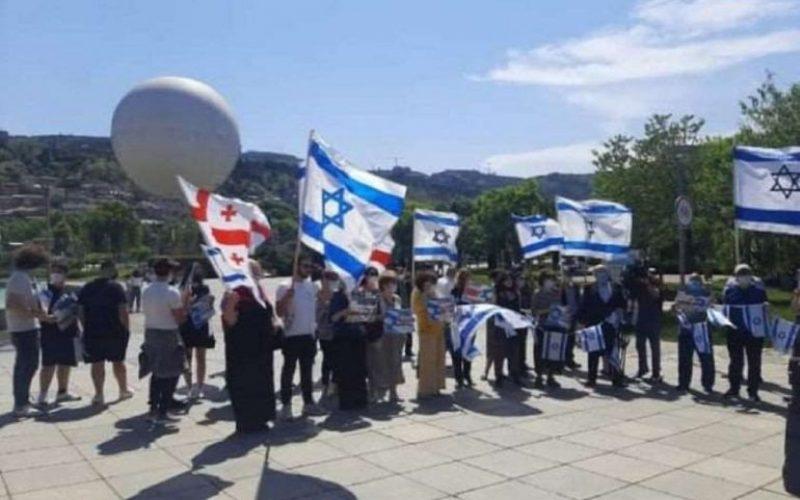 რიყის პარკში ისრაელის მხარდამჭერთა აქცია გაიმართა