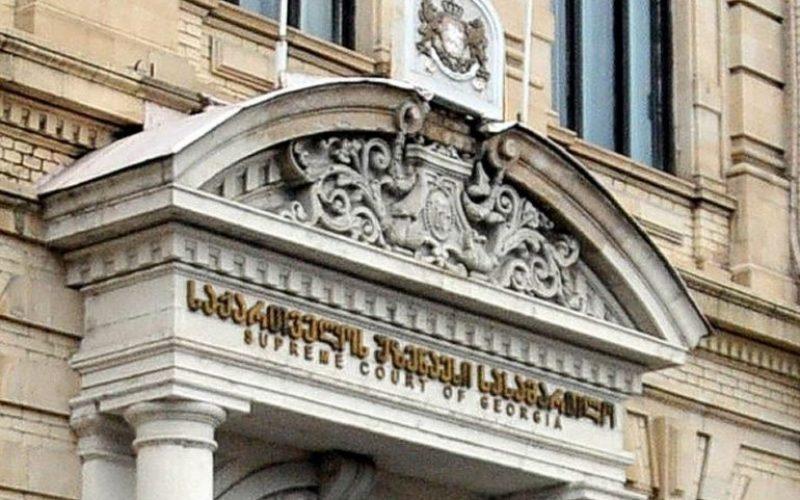 იუსტიციის საბჭომ უზენაეს სასამართლოში 9 მოსამართლის უვადოდ დანიშვნას მხარი დაუჭირა
