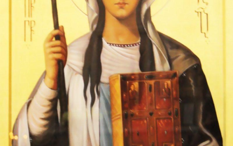 საქართველოს მართლმადიდებლური ეკლესია პირველ ივნისს წმინდა ნინოს საქართველოში შემოსვლის დღეს აღნიშნავს