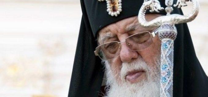 სრულიად საქართველოს კათოლიკოს-პატრიარქი, ილია მეორე ნანი ბრეგვაძეს 85 წლის იუბილეს ულოცავს.