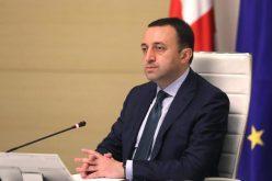 პრემიერ-მინისტრ ირაკლი ღარიბაშვილის ხელმძღვანელობით მთავრობის სხდომა გაიმართა