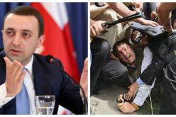 ირაკლი ღარიბაშვილი – ამხელა პროვოკაციას რომ ვერ აარიდებ ქვეყანას, გაიქცევი, მიწაზე ფორთხიალობ, მიატოვებ შენს ჯარისკაცებს, ეს არის ტრაგედია