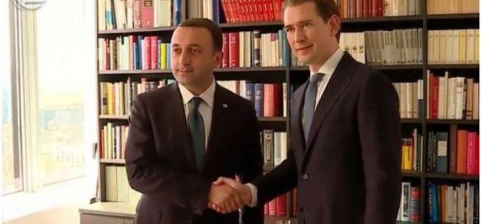 საქართველოს პრემიერ-მინისტრი გაეროს გენერალური ასამბლეის ფარგლებში, ავსტრიის კანცლერ სებასტიან კურცს შეხვდა