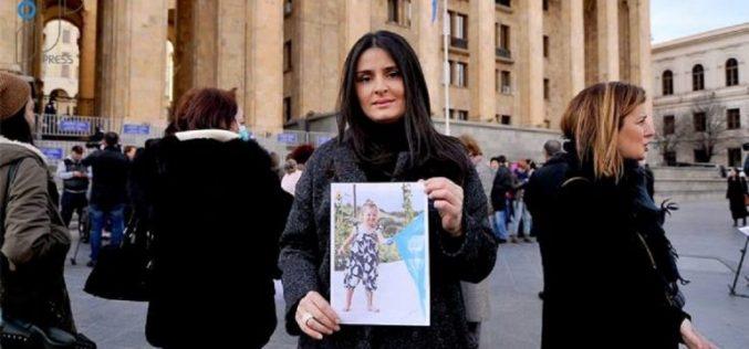 ევროპულმა საქართველომ თბილისში სიის ათეული წარადგინა
